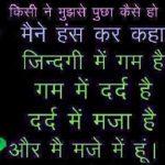 Sad Imaes In Hindi 41