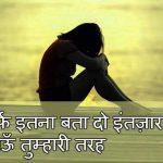 Sad Imaes In Hindi 43