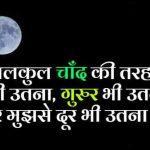 Sad Imaes In Hindi 44