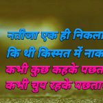 Sad Imaes In Hindi 46