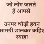 Sad Imaes In Hindi 47