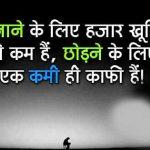 Sad Imaes In Hindi 48