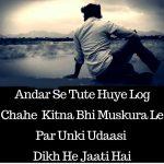 Sad Imaes In Hindi 5
