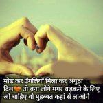 Sad Imaes In Hindi 50