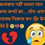 Sad Imaes In Hindi 51