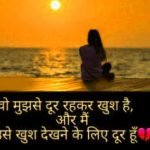 Sad Imaes In Hindi 53