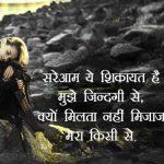 Sad Imaes In Hindi 54