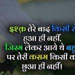Sad Imaes In Hindi 55