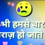 Sad Imaes In Hindi 56