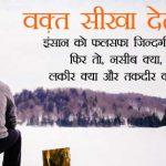 Sad Imaes In Hindi 57