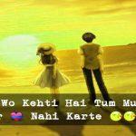 Sad Imaes In Hindi 6