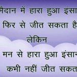 Sad Imaes In Hindi 7