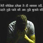 Shayari Images Download 17