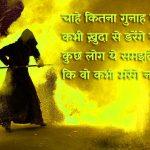 Shayari Images Download 28