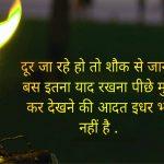 Shayari Images Download 3