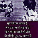Shayari Images Download 31