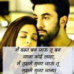 Shayari Images Download 5