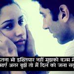 Shayari Images Download 52