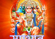 God Suprabhat Images 24