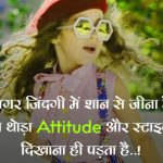 Attitude Wallpaper HD 14