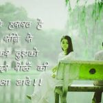 Bewafa Images With Hindi Shayari 32