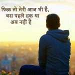 Bewafa Images With Hindi Shayari 39