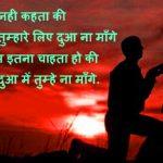 Shayari Images 10 1