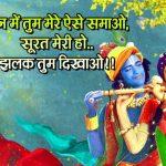 Shayari Images 12 1