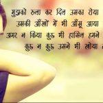 Shayari Images 14 1