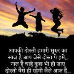 Shayari Images 15 1