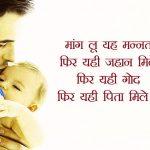 Shayari Images 17 1