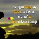 Shayari Images 19 1