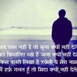 Shayari Images 2 1