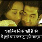 Shayari Images 20 1