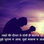 Shayari Images 25 1