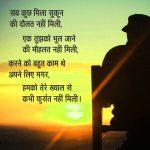 Shayari Images 27 1