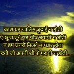 Shayari Images 29 1