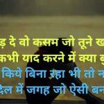 Shayari Images 31 1