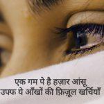 Shayari Images 35 1