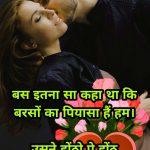 Shayari Images 37 1