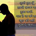 Shayari Images 39 1
