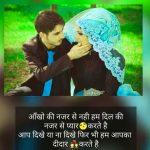 Shayari Images 41 1