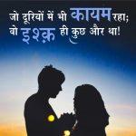 Shayari Images 43 1