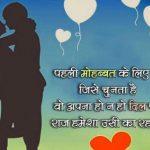 Shayari Images 45 1