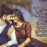 Shayari Images 51 1