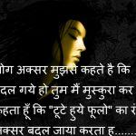 Shayari Images 56 1