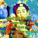Shayari Images 57 1