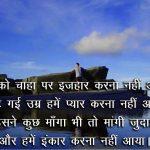 Shayari Images 9 1