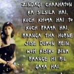 Free Best Quality Hindi Sad Shayari Pics Download