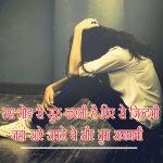 Whatsapp DP 12